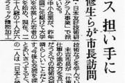 2012年02月20日18時51分21秒(日韓ビジネス)1